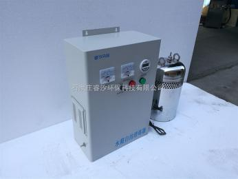 齊全遼源外置式水箱消毒器價格
