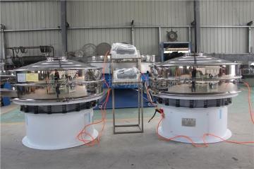 xfc-600新乡茶叶筛选 HFC茶叶大小茶梗分类振动筛