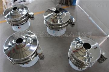 xf-800木糖醇振动筛-安全卫生产量高先锋系列加工