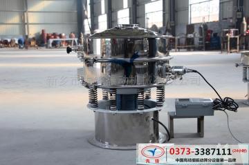 xfc-600新鄉先鋒奶粉食品專用超聲波振動篩加工