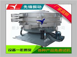 YBS-1200粉体摇摆筛 甘味粉食品添加剂振动筛