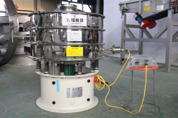 xfc-600超声波筛分机食品细粉振动筛先锋机械