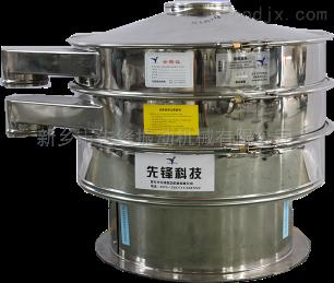 xf-800大量销售大豆玉米旋振筛 食品机械振动筛