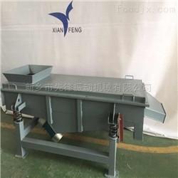 XFZ0816食品直线筛304不锈钢高品质直线振动筛厂家