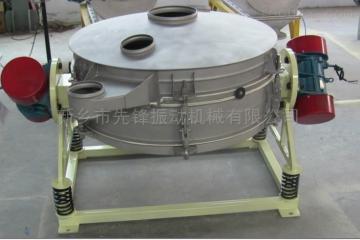 XFZP1000圆形不锈钢速食汤粉直排振动筛