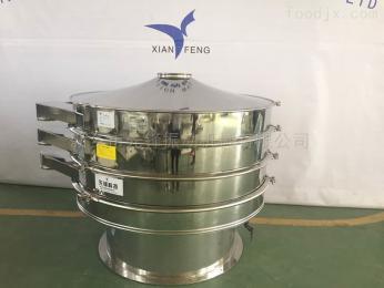 xf-1000姜粉花椒粉筛分先锋系列食品用旋振筛