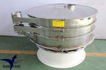xf-800单双层全碳钢旋振筛食品冶金粉末分级振动筛