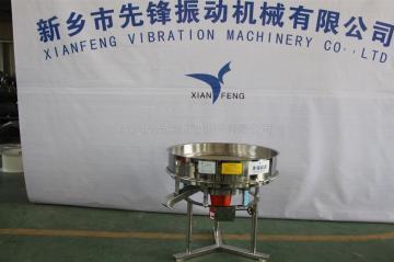 XFG-800XFG系列高频振动筛食品高效率不锈钢筛分机