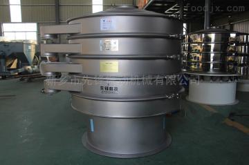 xf-800先锋碳钢材质旋振筛 食品粉末除杂振动筛
