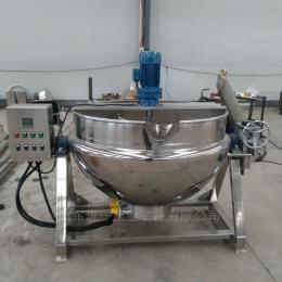 电加热导热油搅拌锅