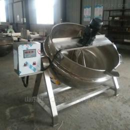 电加热夹层锅不锈钢倾斜搅拌锅