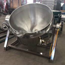 JY300L电加热导热油蒸汽蒸煮锅