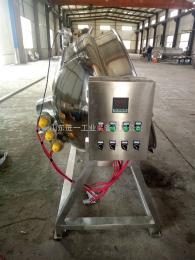 JY500L多功能蒸鍋鍋 夾層鍋廠家食品加工設備
