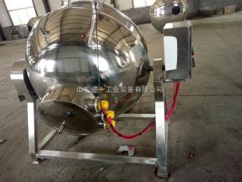 JY300L電加熱導熱油夾層鍋可傾斜攪拌鍋300L