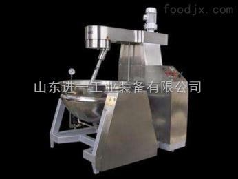 500L全自动火锅底料搅拌炒锅
