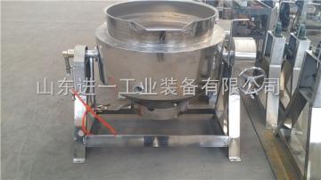 200L可傾式燃氣夾層鍋