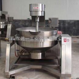300L电磁电加热搅拌炒锅
