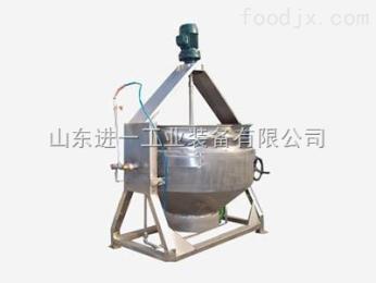 300L导热油夹层锅