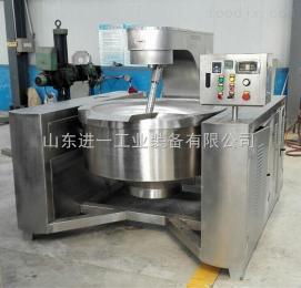 200L全自动电加热搅拌炒锅