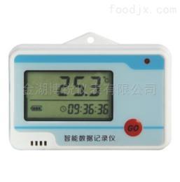 12金湖博銳新一代迷你型溫濕度記錄儀