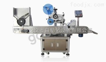 GSJ-T-21900全自动卧式圆瓶贴标机_贴标机设备生产厂家_【佼佼者自动化】