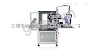 GSJ-T-11900全自動CCD高精貼合機_手機屏幕貼合機_【佼佼者自動化】