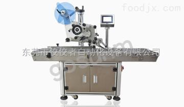 GSJ-T-11300全自动平面贴标机_智能不干胶贴标设备_佼佼者自动化