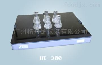 HT-300格丹納HT-300 消解實驗電熱板
