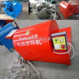 130型滚筒炒锅 自动控温电加热炒货机生产厂家