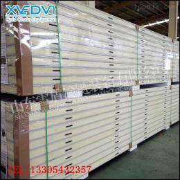可定制冷库板 聚氨酯板  保温板生产厂家