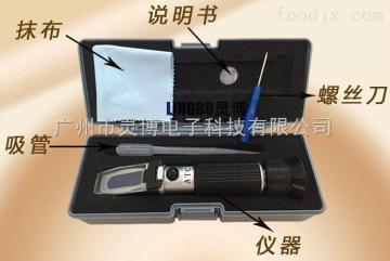 LBD8手持式载冷剂固含量检测仪/乙二醇浓度含量检测仪