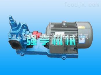 KCG福建强亨KCG高温齿轮泵用于输送无腐蚀的高温液体