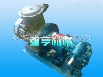 qh貴州強亨機械無泄漏防爆磁力泵適于輸送有腐蝕性介質