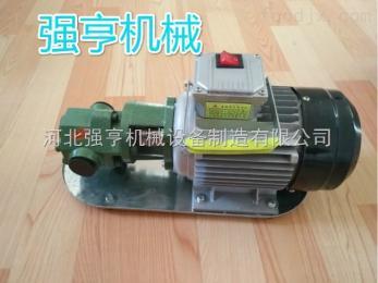 WCB玉樹強亨機械WCB手提式齒輪泵稀油皂液專用泵
