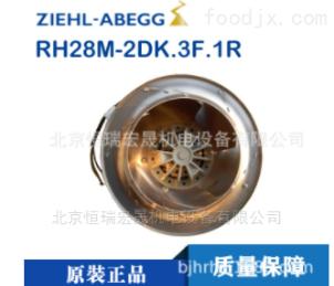 RH28M-2DK.3F.1RRH28M-2EK.3F.1R施乐百 西门子整流柜用风扇