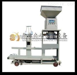 河南高效全自動定量包裝秤 全自動定量包裝機 鑫盛專業廠家