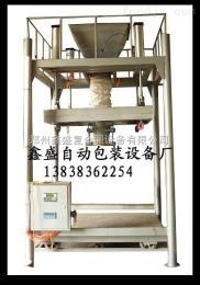供应大袋吨包机 大袋物料吨包机 吨袋自动包装机高效低耗