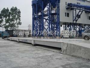 SCS南宁SCS120吨防爆电子地磅