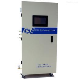 SKA/NE-601(NOx)河南锅炉尾气燃烧排放氮氧化物在线分析仪器