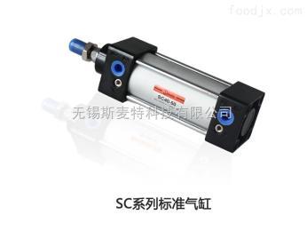 SC32x100   SC32x75SC32x100標準氣缸 無錫斯麥特