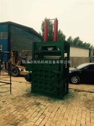 立式废纸液压打包机使用方法,废纸压缩机供应商
