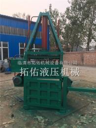 南和立式青贮液压打包机价格*使用方法