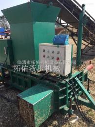 平泉立式青貯液壓打包機使用方法*液壓打包機