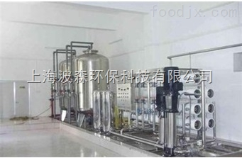 大河人家3T/H工業純水設備;反滲透純水機;工業純水裝置