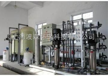 大河人家3T/H工業純水設備;反滲透純水系統;反滲透純水機