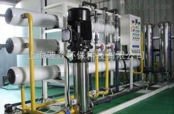 上海大河人家3T/H工業純水系統 ;反滲透純水機;工業純水裝置