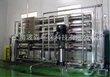 上海大河人家5T/H工業純水裝置;工業純水設備;反滲透凈水機;反滲透純水機