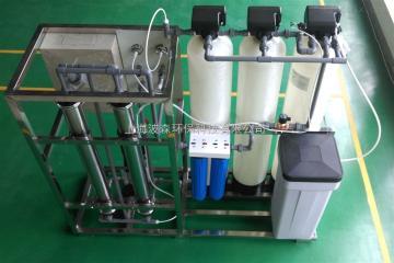 DH-500上海500L/H工业反渗透设备;工业纯水设备;工业纯水系统