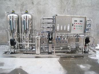 DH-1000大河人家1T/H工业反渗透设备;反渗透纯水设备 ;工业纯水设备