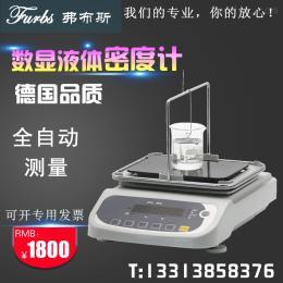 DM-300S膠水密度計 粘稠液體密度檢測儀
